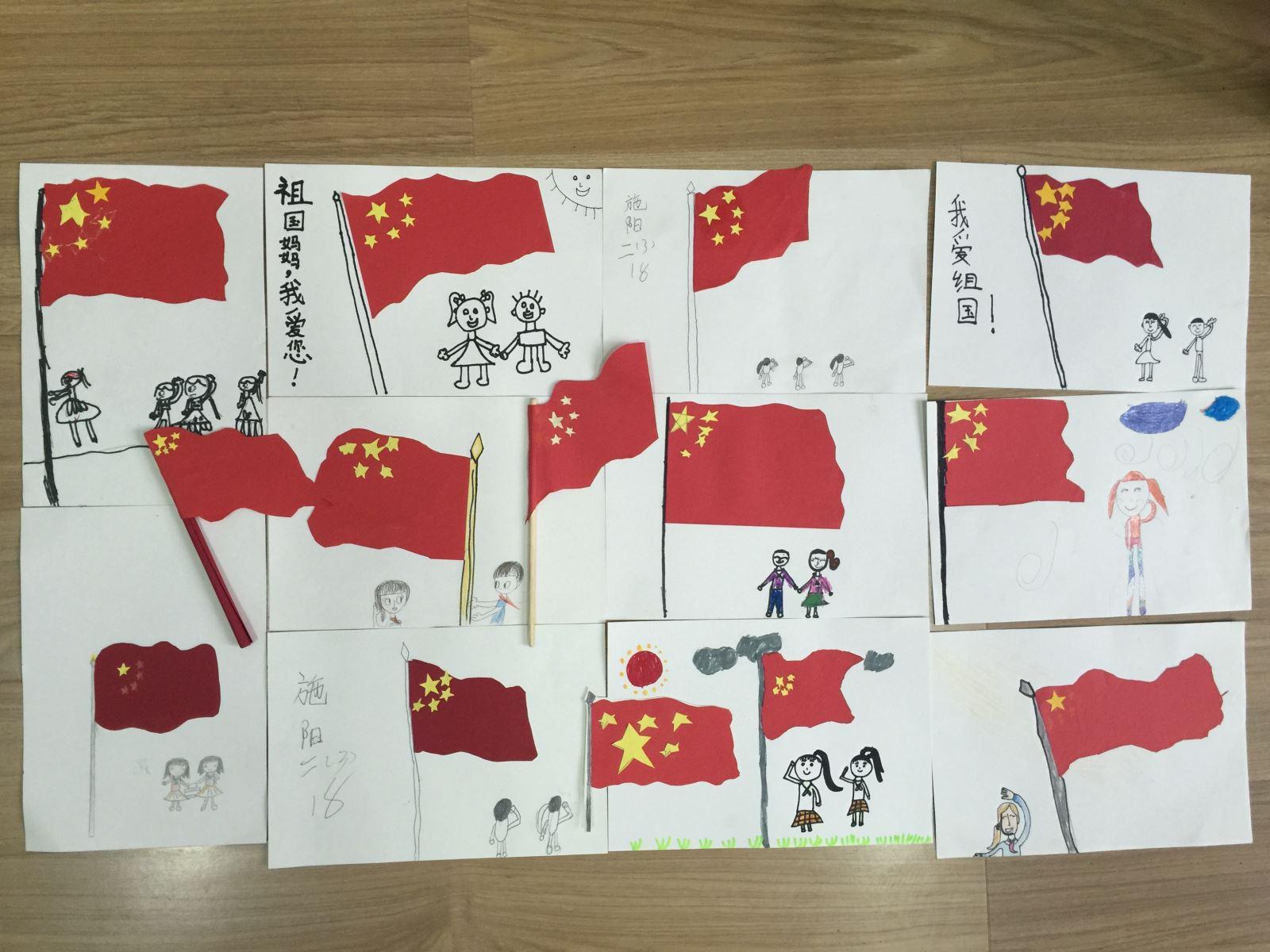 我的中国梦 向国旗敬礼     以欢度国庆佳节,喜迎党的十九大为主题